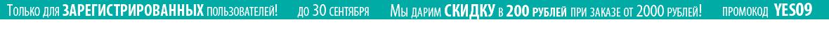 экшн камера купить в Москве
